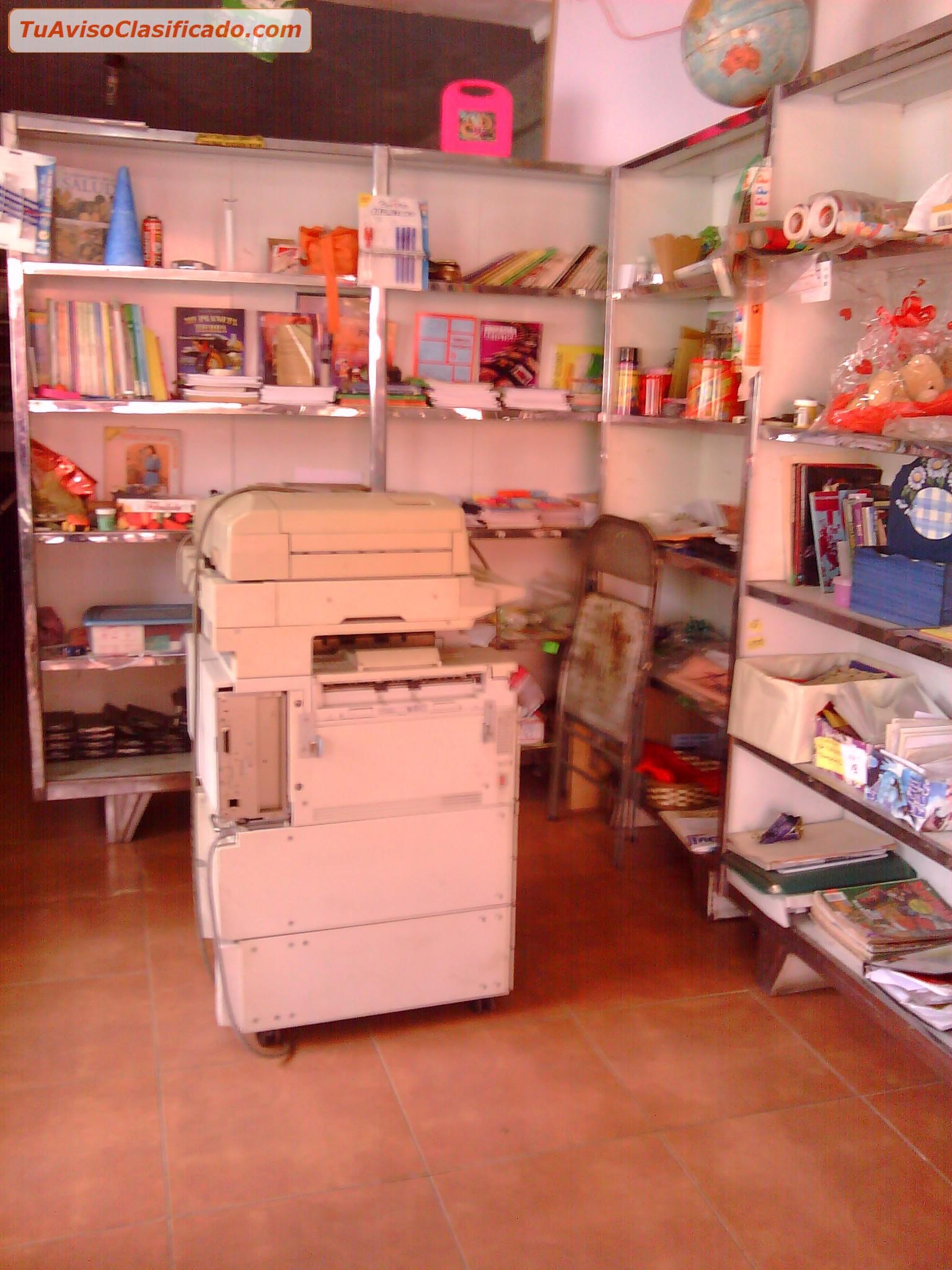 Librer a papeler a art culos de oficina y mobiliario - Mobiliario para libreria ...