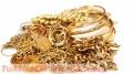 Compro Prendas de oro y pagamos segun diga internet llame Whatsapp 0414.908.51.01  Valenci