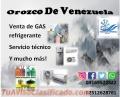 Tienda física Servicio técnico especializado en refrigeración ❄a domicilio cabudare Barqui