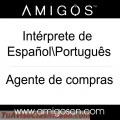 traductora-en-interprete-espanol-chino-guangzhou-4.jpg