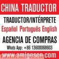 Traductor Interprete chino-Espanol en guangzhou ,shenzhen,yiwu ,hongkong,china