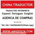 Traductor guangzhou,traductor canton,traductor shenzhen,traductor yiwu,traductor china,